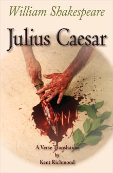 The eulogy of julius caesar by decius brutus and mark antony in william shakespeares play