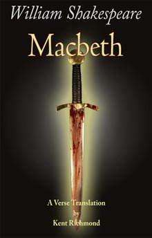 an analysis of the complexity of william shakespeares play macbeth Macbeth by william shakespeare home / literature / macbeth / macbeth analysis so you know you're in for a laugh-riot of a play not macbeth is a dark.